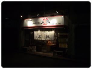 2011_0504福井遠征0158