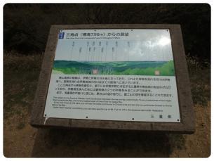 2011_0505福井遠征0571
