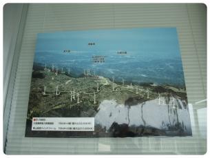 2011_0505福井遠征0613