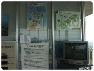 2011_0505福井遠征0614