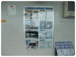2011_0505福井遠征0611