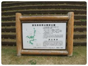 2011_0505福井遠征0565