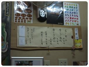 2011_0508福井遠征0524