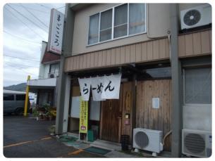 2011_0508福井遠征0523
