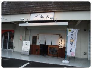 2011_0508福井遠征0538