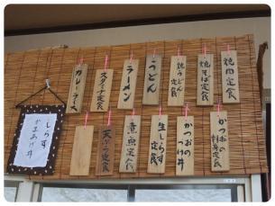 2011_0508福井遠征0599