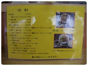 2011_0508福井遠征0618
