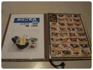 2011_0508福井遠征0796