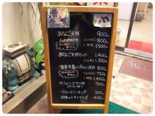 2011_0508福井遠征0790