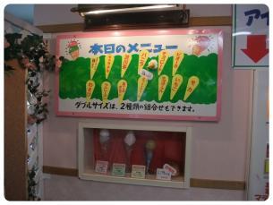 2011_0508福井遠征0772