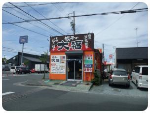 2011_0508福井遠征0616