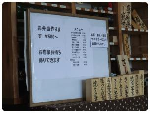 2011_0508福井遠征0600