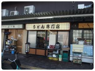 2011_0514福井遠征0564