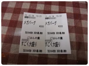 2011_0514福井遠征0706