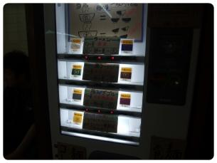 2011_0514福井遠征0750