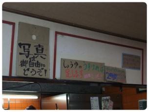 2011_0514福井遠征0736