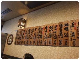 2011_0522福井遠征0593