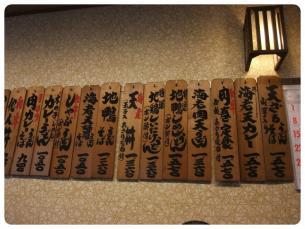 2011_0522福井遠征0592