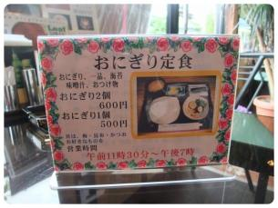 2011_0522福井遠征0684
