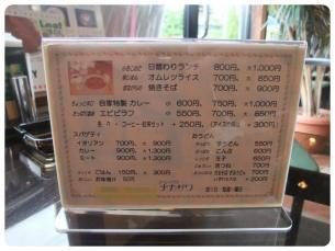 2011_0522福井遠征0683