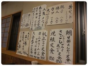 2011_0522福井遠征0708