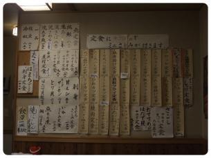 2011_0522福井遠征0707