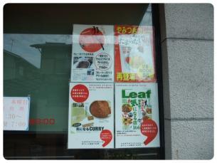 2011_0522福井遠征0682