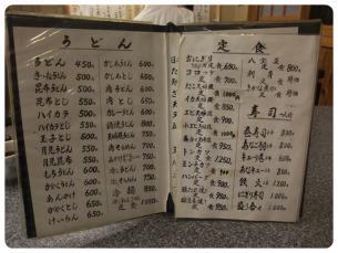 2011_0522福井遠征0710