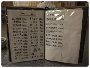 2011_0522福井遠征0711