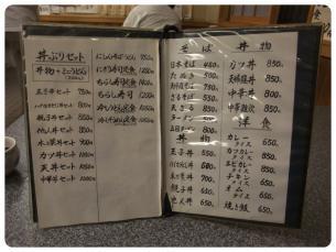 2011_0522福井遠征0712