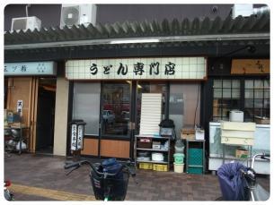 2011_0522福井遠征0590