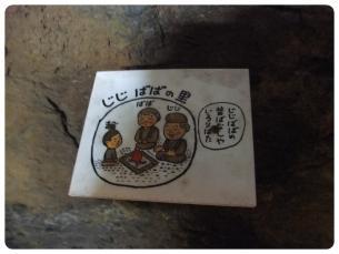 2011_0508福井遠征0660