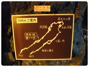 2011_0508福井遠征0670
