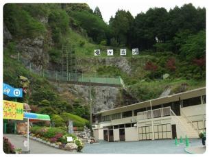 2011_0508福井遠征0639