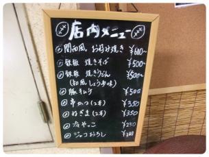 2011_0522福井遠征0763