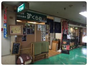 2011_0522福井遠征0761