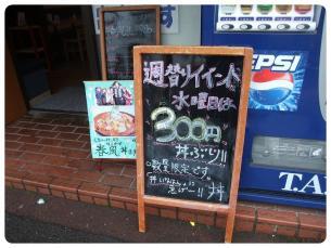 2011_0528福井遠征0570
