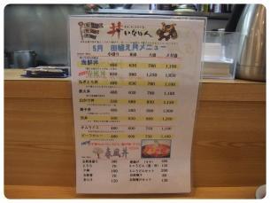 2011_0528福井遠征0572
