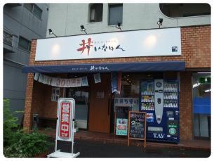 2011_0528福井遠征0596