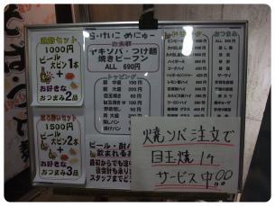 2011_0528福井遠征0627