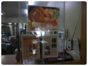 2011_0604福井遠征0389