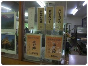 2011_0604福井遠征0390