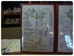 2011_0604福井遠征0429