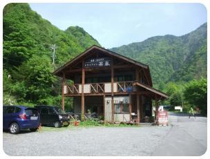 2011_0604福井遠征0388