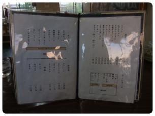 2011_0604福井遠征0460