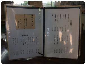 2011_0604福井遠征0461