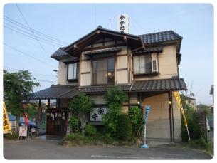 2011_0604福井遠征0457