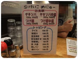 2011_0612福井遠征0499