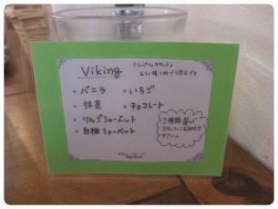 2011_0612福井遠征0489
