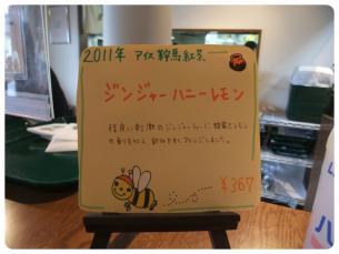 2011_0612福井遠征0551